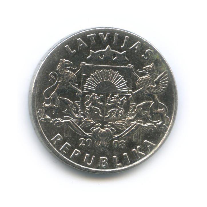 1 лат 2008 года (Латвия)