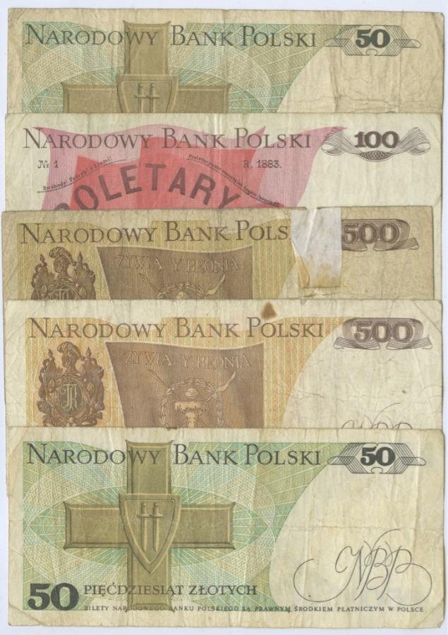 Набор банкнот (Польша)