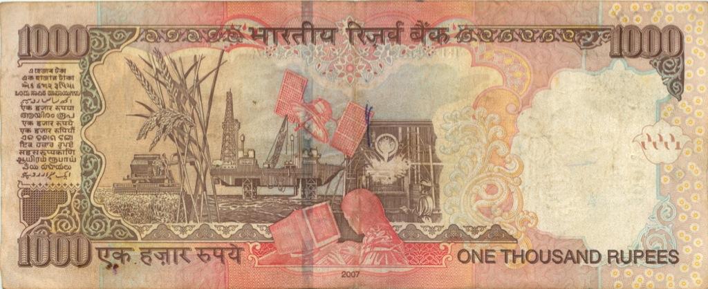 1000 рупий 2007 года (Индия)