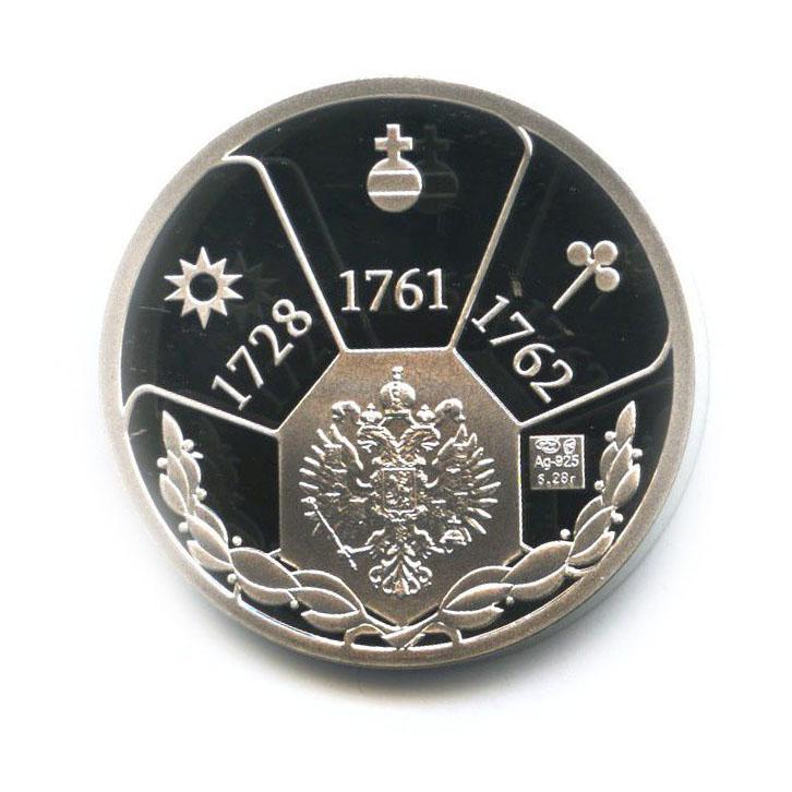 Жетон «Петр III» (серебро 925 пробы) СПМД (Россия)