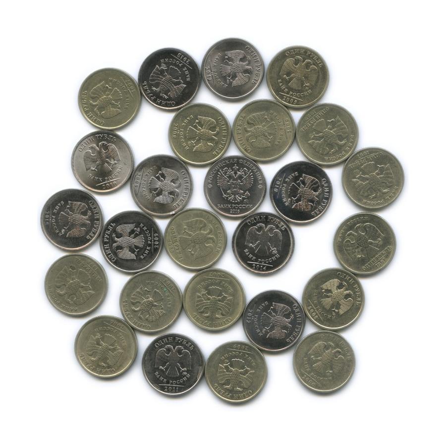 Набор монет 1 рубль (26 шт.) СПМД, ММД (Россия)