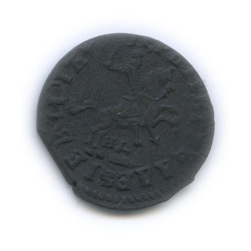 1 копейка 1713 года НД (Российская Империя)