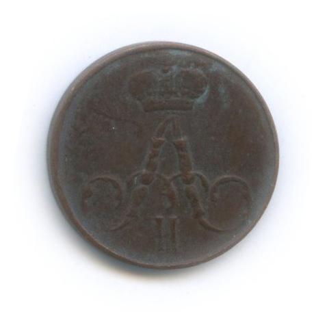 Полушка (1/4 копейки) 1858 года ЕМ (Российская Империя)