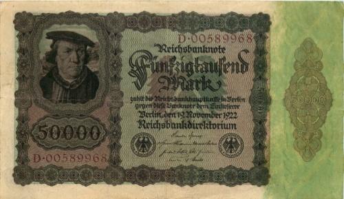 50000 марок, Берлин 1922 года (Германия)