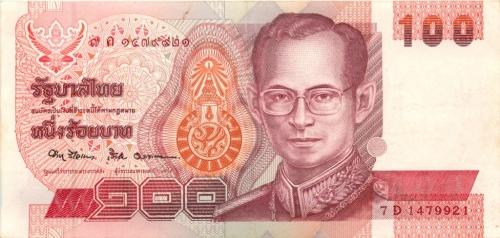 100 батов 1994 года (Таиланд)