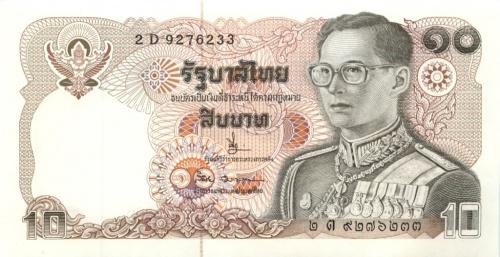 10 батов 1980 года (Таиланд)