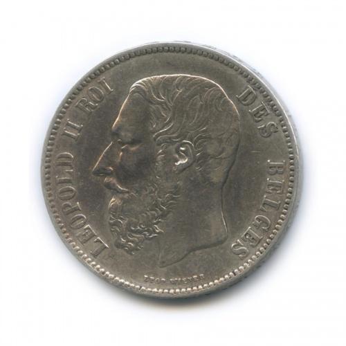 5 франков - Леопольд II 1873 года (Бельгия)