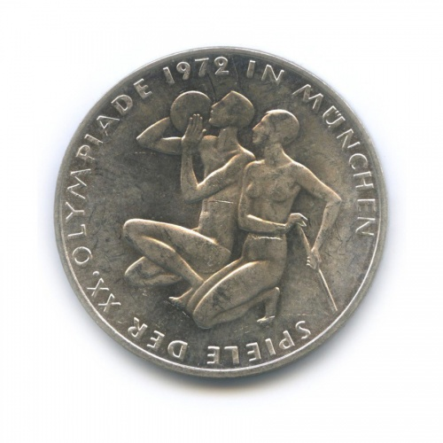10 марок — XXлетние Олимпийские Игры, Мюнхен 1972 - Спортсмены 1972 года G (Германия)