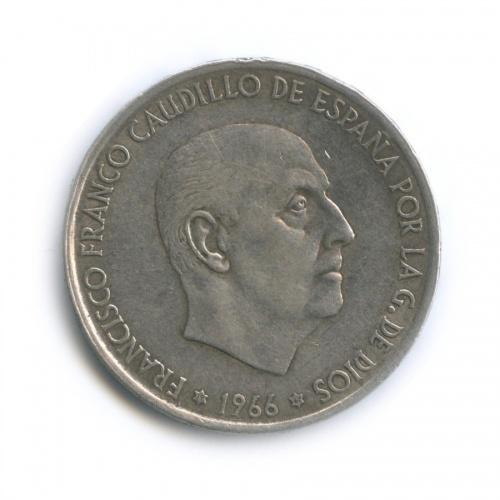 100 песет 1966 года 67 (Испания)