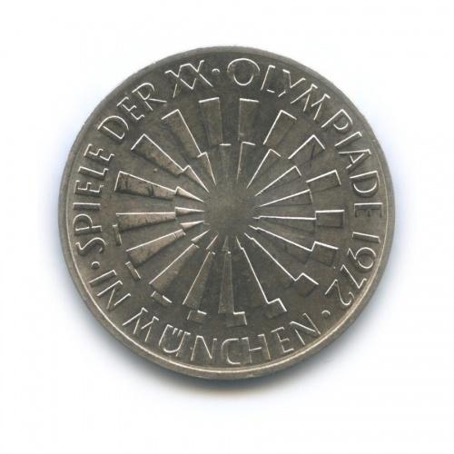 10 марок — XXлетние Олимпийские Игры, Мюнхен 1972 - Эмблема «In München» 1972 года D (Германия)