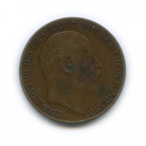 1 пенни 1909 года (Великобритания)