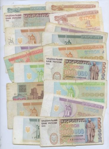 Набор банкнот (Украина)