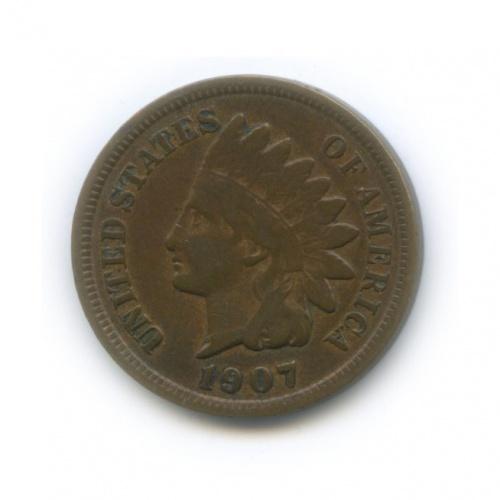 1 цент 1907 года (США)