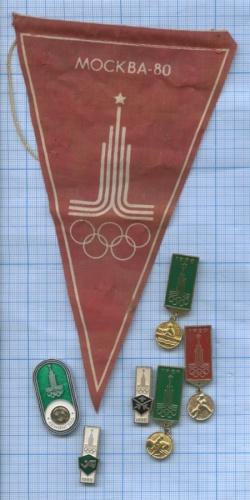 Набор значков «Олимпийские игры, Москва-1980», свымпелом (СССР)