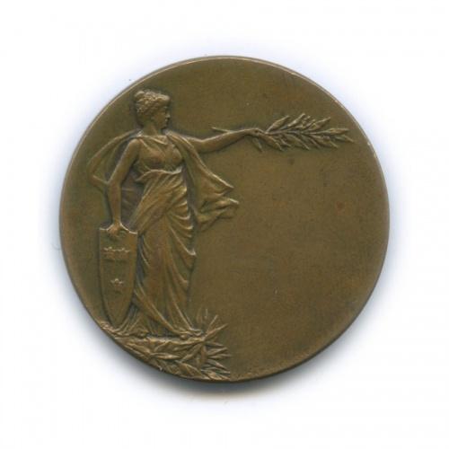 Медаль «Sveriges Militara Idrottsforbund» (Швеция)