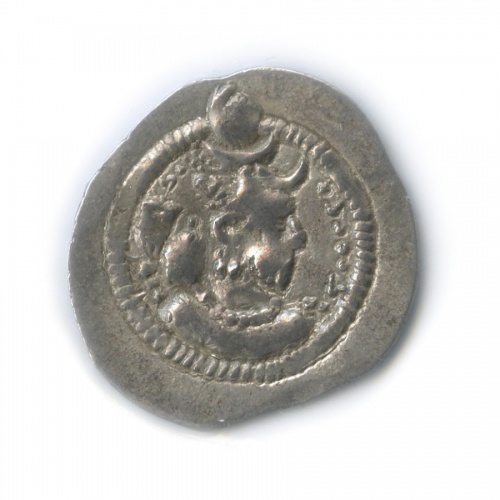 Драхма - Династия Сасанидов (вхолдере)
