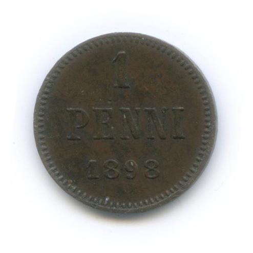 1 пенни 1898 года (Российская Империя)