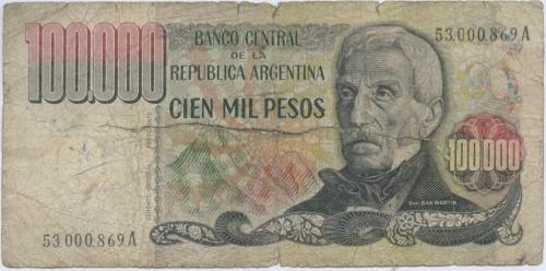 100 тысяч песо (порвана посередине) (Аргентина)