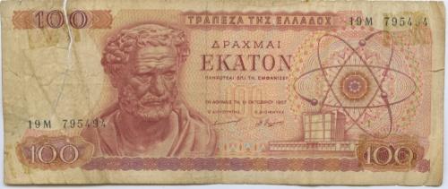 100 драхм (надорван край) 1967 года (Греция)
