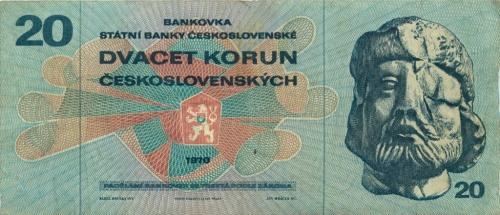 20 крон 1970 года (Чехословакия)