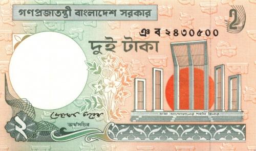 2 така (Бангладеш)