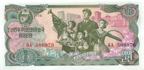 1 вона (Северная Корея) 1978 года