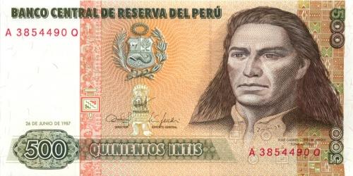 500 инти 1987 года (Перу)