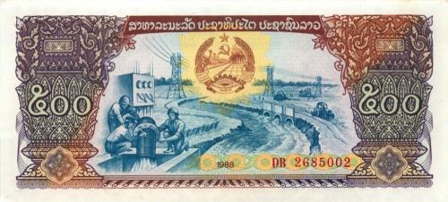 500 кипов 1988 года (Лаос)