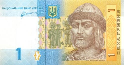 1 гривна 2011 года (Украина)