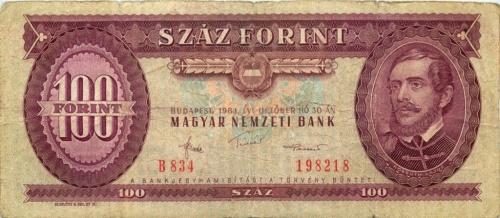 100 форинтов 1981 года (Венгрия)
