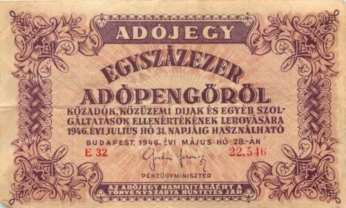 100 тысяч адопенгё 1946 года (Венгрия)