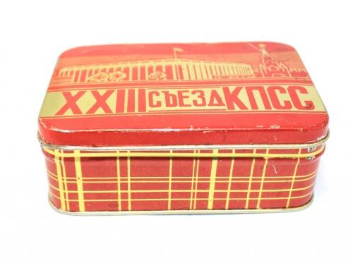 Шкатулка «XXIII съезд КПСС» (12×9×4 см) (СССР)