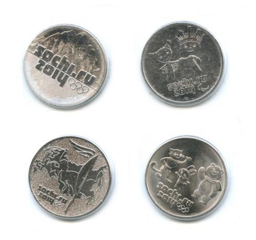 Набор монет 25 рублей - Олимпийские игры, Сочи-2014 (взапайках) 2011-2014 (Россия)