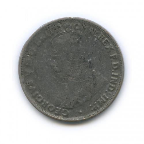 1 пенни 1917 года (Австралия)