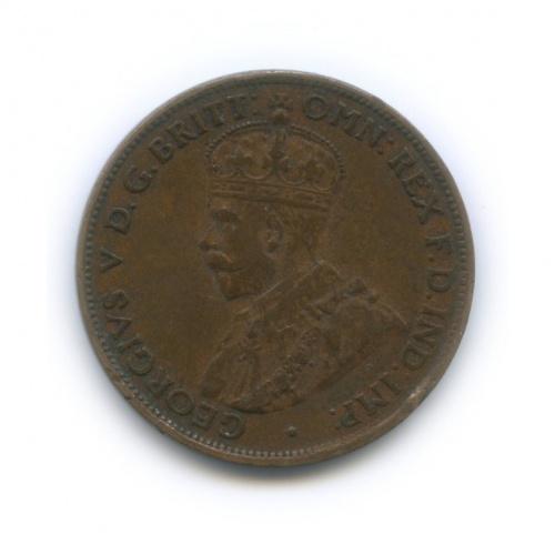 1/2 пенни 1929 года (Австралия)