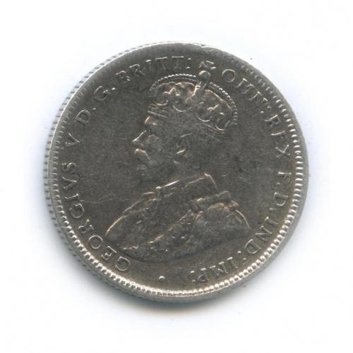 1 шиллинг 1922 года (Австралия)