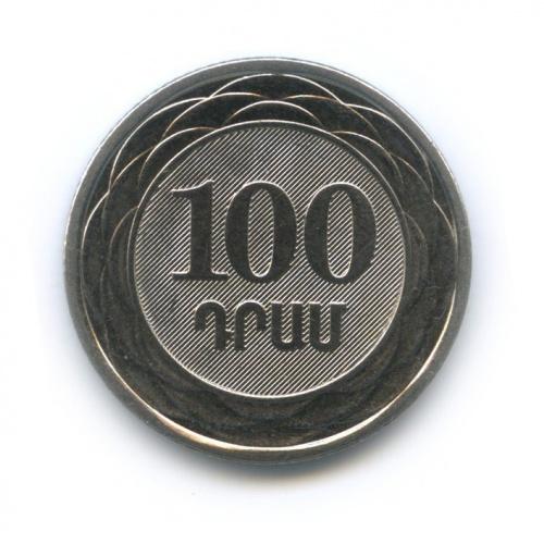 100 драмов 2003 года (Армения)