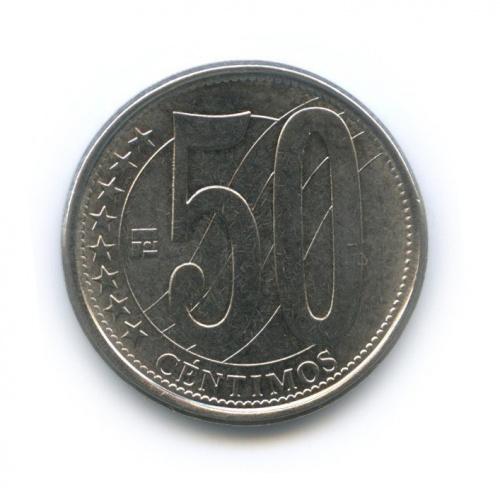 50 сентимо 2007 года (Венесуэла)