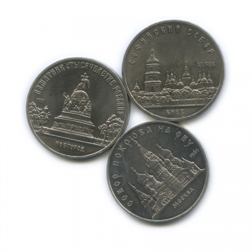 Набор юбиленых монет 5 рублей 1988, 1989 (СССР)