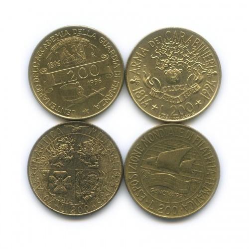 Набор юбилейных монет 200 лир (Италия)