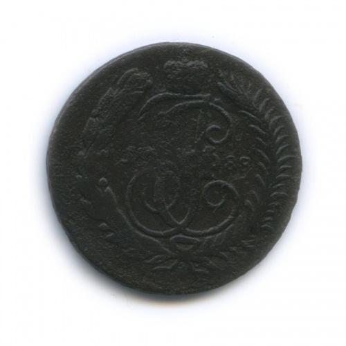 2 копейки 1788 года ММ (Российская Империя)