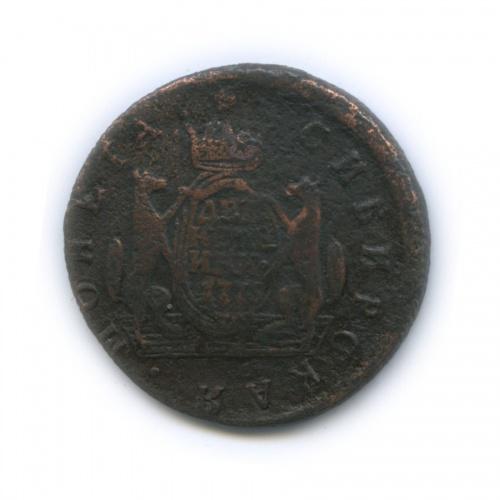 2 копейки 1773 года КМ (Российская Империя)