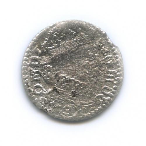 Полугрош - Сигизмунд IIАвгуст, Великое Княжество Литовское 1626 года