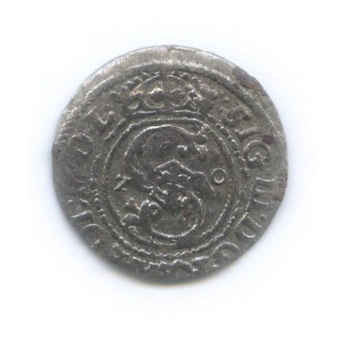 Солид - Сигизмунд III, Рига 1620 года