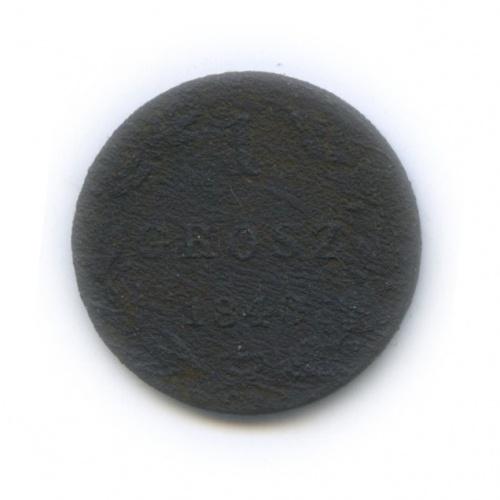 1 грош, Россия для Польши 1840 года (Российская Империя)