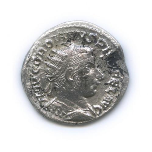 Римская Империя, Антонианин, Гордиан II