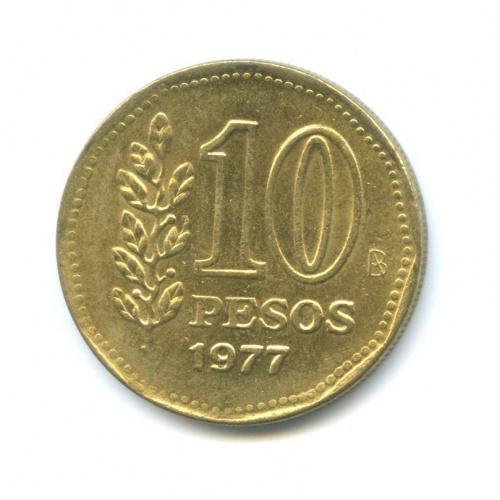 10 песо 1977 года (Аргентина)