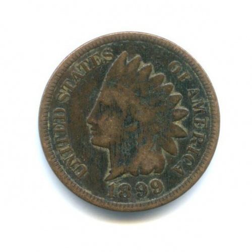 1 цент 1899 года (США)