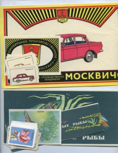 Набор спичечных этикеток (55 шт.) (СССР)