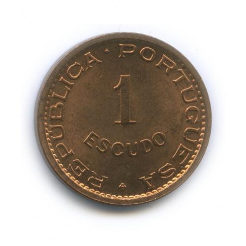 1 эскудо, Португальский Тимор 1970 года